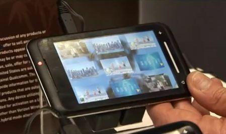 Qualcomm demo Toshiba TG01 alternative GUI [Video]