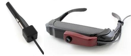 Vuzix Augmented Reality kit unveiled