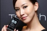 HTC Touch Diamond2 gets April release in Taiwan