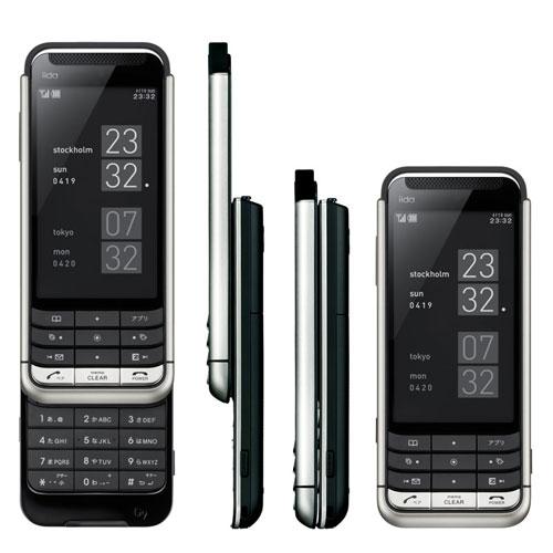 AU KDDI shows off iida G9 handset