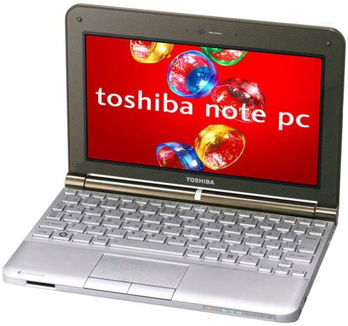 Toshiba 10.1-inch Dynabook UX announced