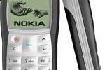 $32k Nokia 1100 bought for online banking scam