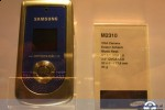 Samsung S5200, M2310 and M2510 make quiet debut