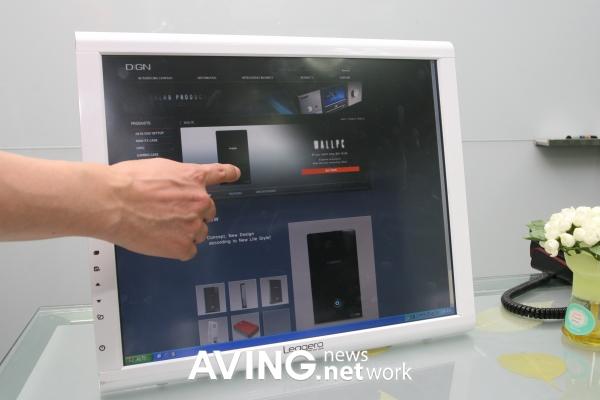 DignLab AIO A1 thin-bezel Atom touchscreen nettop