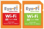 Eye-Fi now works with more hosting sites