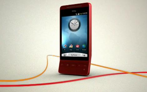 HTC Hero shows up in promotional video [Updated]