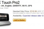 HTC Touch Pro2 shipping June 12th in UK?