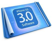 Apple iPhone OS 3.0 beta 5 released: MMS hole closed