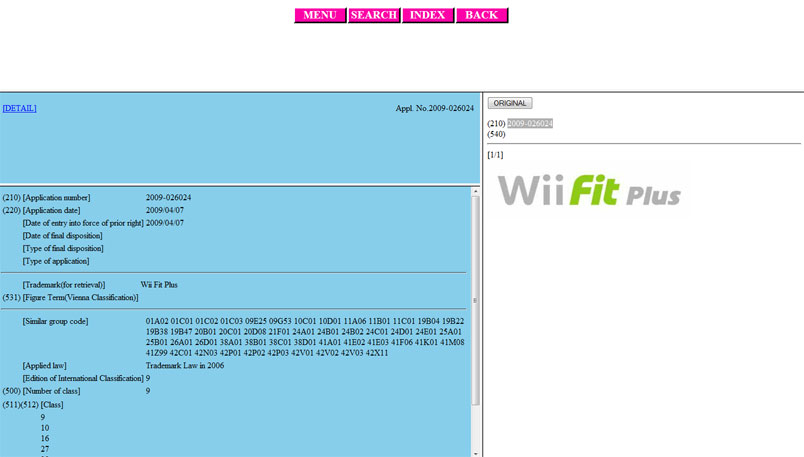 Nintendo Wii Fit Plus trademark discovered