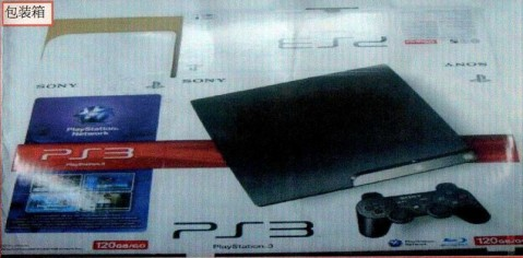 Sony PS3 Slim tipped for €300 September launch