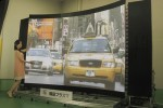 Shinoda reveals 145-inch plasma display