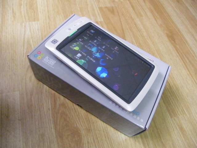 SmartQ 7 MID unboxed