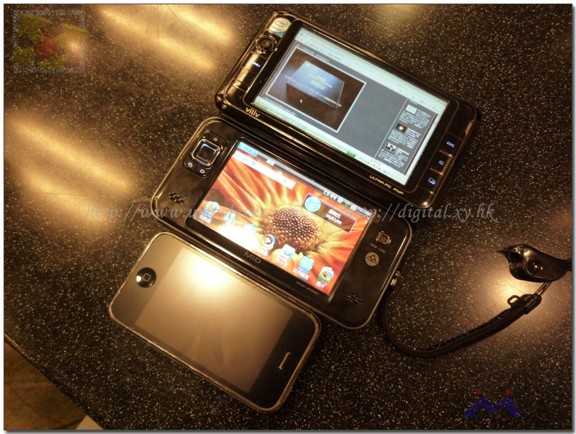 Zhongyi S101 MID caught live with iPhone 3G & Viliv S5