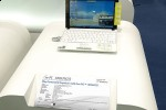 ASUS Eee Top ET2203T with Blu-ray, ET2202T and 3G-enabled Eee PC 1005HGo