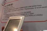 IAC & Netronix E-Book readers: touchscreens, WiMAX, EVDO & HSPA