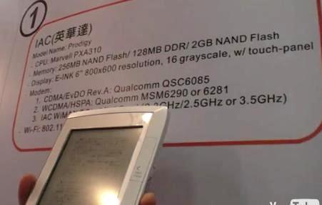 IAC & Netronix E-Book readers: touchscreens, WiMAX, EVDO & HSPA