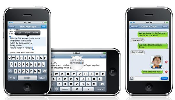 iPhone OS 3.0 confirmed for June 17th