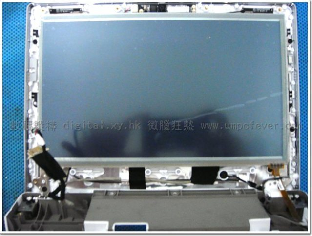 sharp_mebius_NJ70A_touchscreen_upgrade_3