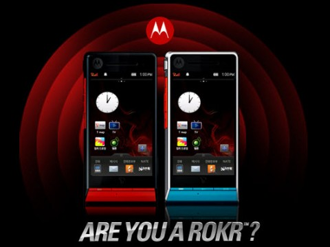 Motorola ROKR ZN50 latest  full touch screen 3G phone has slider keypad as well