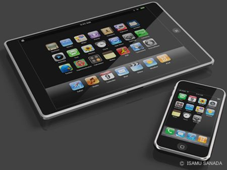 is similar to the current iPhone and iPod Touch. The screen layout shows