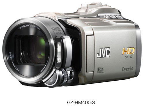 JVC Everio GZ-HM400 HD camcorder announced
