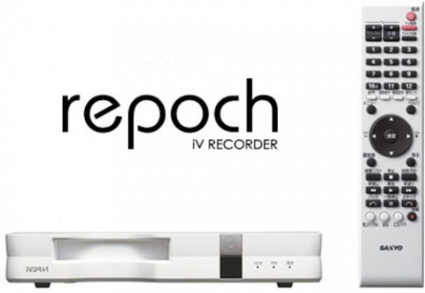 Sanyo Repoch is DVR with slot-in HDD