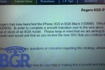 iPhone 3GS 8GB incoming to replace out-of-stock 3G 8GB?