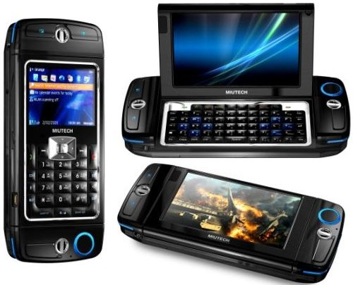 MIUTech HDPC phone/MID hybrid gets slick new look, specs