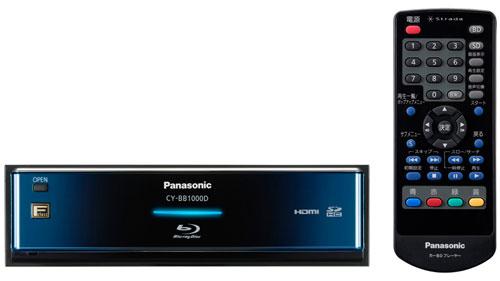 Panasonic CY-BB1000D in-car Blu-ray player revealed - SlashGear