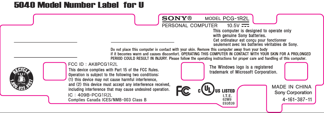Sony next-gen VAIO P identified at FCC: PCG-1R2L