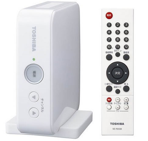 Toshiba planning internet-connected HD media player