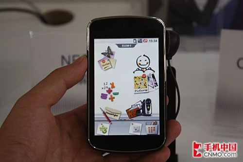Access CPhone Android smartphone with cartoon UI