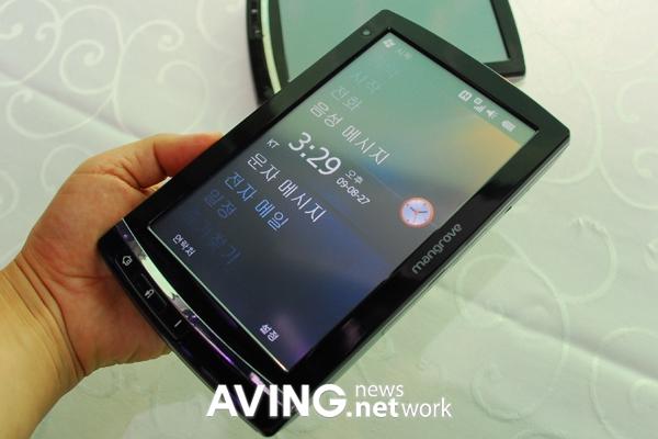 C-motech Mangrove 7-inch WinMo Snapdragon tablet debuts