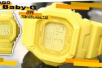 casio-babygy1