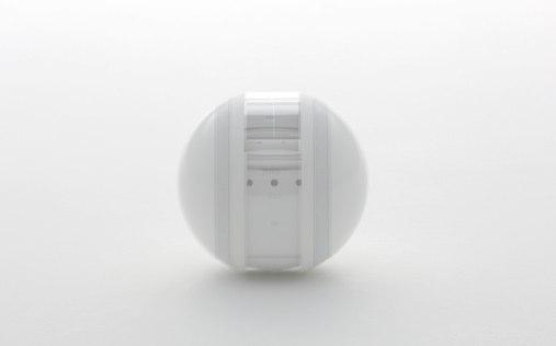 KDDI iida Polaris robot concept [Video]