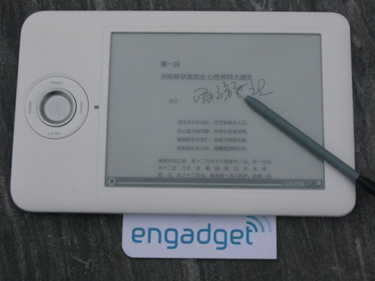Onyx Boox WiFi touchscreen ebook reader gets hands-on