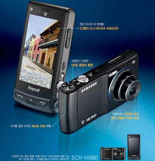 Samsung 12MP W880 camera phone leaked