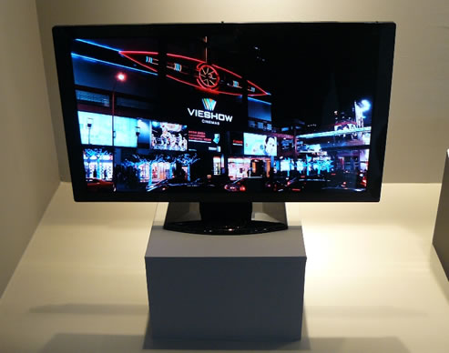 AUO 14-inch OLED production imminent; LG Display 40-inch AMOLED in 2012