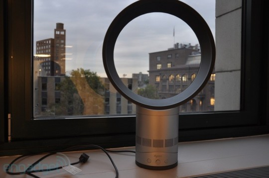 dyson_air_multiplier_live