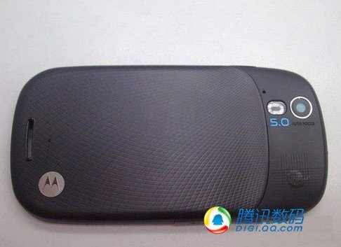 Motorola Zeppelin Android smartphone spotted in the wild