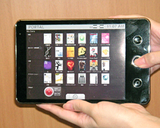 NEC Android tablet to drop in Japan this fall?