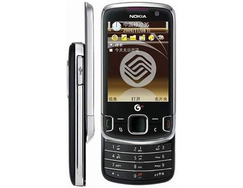 Nokia unveils TD-SCDMA 6788 handset for China Mobile