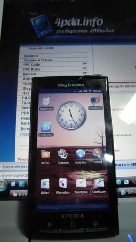 Sony Ericsson Xperia X3, nuevos rumores e imagenes