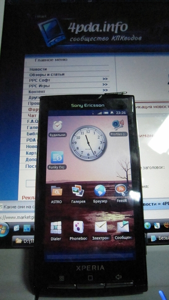 Sony Ericsson XPERIA X3 Snapdragon Android phone caught in wild