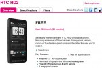 HTC HD2 arrives on T-Mobile UK from free