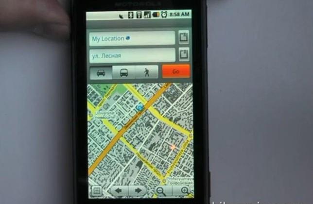 GSM Motorola MILESTONE lacks turn-by-turn in Android 2 0