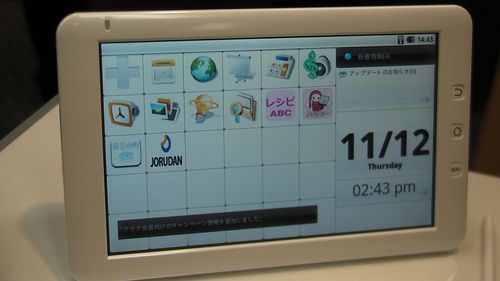 NTT Hikari iFrame Android slate arrives in Japan 2010