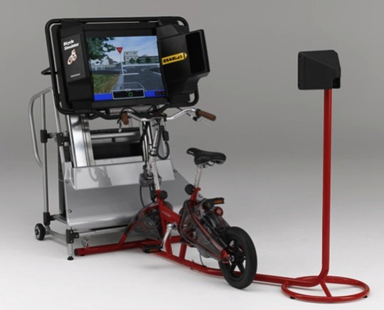 Honda Bicycle Simulator injects road-safety fun into gaming