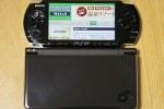 Nintendo DSi LL sized-up with PSP-3000: it's vast!