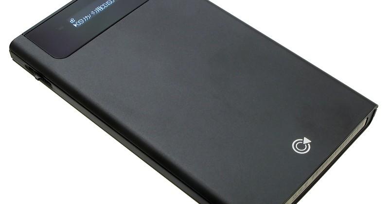 Umazone UMA-ISO automatically mounts your DVD images